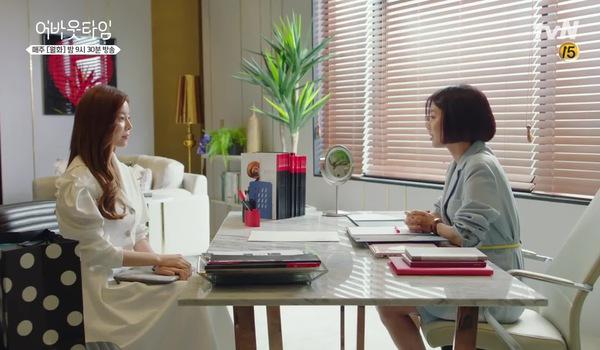 """""""About Time"""" tập 10: Kim Joo Na quyết định từ bỏ vai diễn, nói sự thật quá khứ cho Lee Do Ha"""