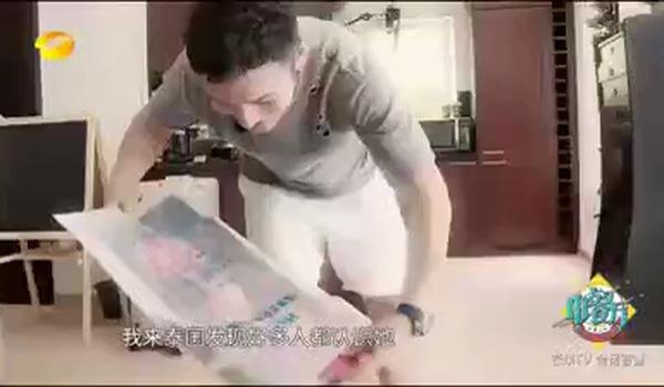 """Tập 1 """"Nhà hàng Trung Hoa"""": Huỳnh Hiểu Minh bị bóc mẽ chuyện mang ảnh của Triệu Vy bên mình."""