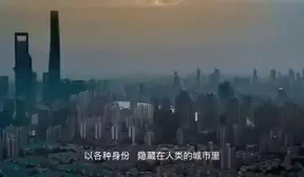 """Trailer đầu tiên của phim điện ảnh """"Nhất đại yêu tinh"""": Lưu Diệc Phi hóa hồ ly cực sốc"""