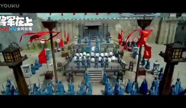 """Trailer phim """"Tướng quân ở trên, ta ở dưới"""" với những cảnh hài hước của Thịnh Nhất Luân, Mã Tư Thuần"""
