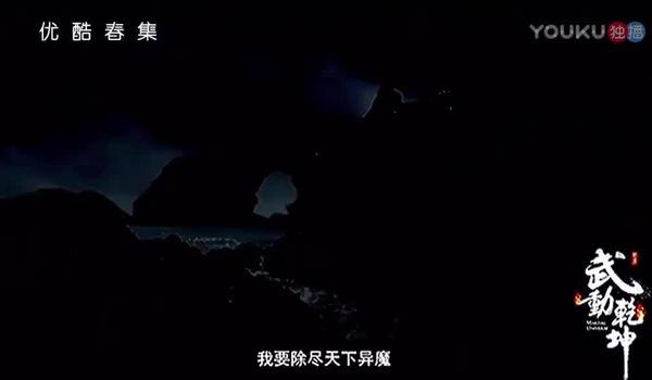 """Trailer những phim sẽ chiếu trên trang mạng Youku vào năm 2018 mới đây không hề có """"Như Ý truyện"""". Trong khi video đầu năm cũng do chính Youku tung ra thì đưa hẳn"""" Như Ý truyện"""" làm trọng điểm."""