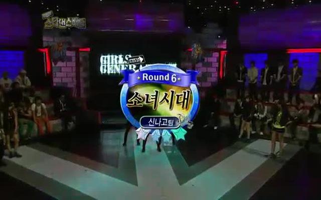 Power Sexy Dance - SNSD