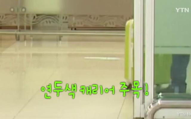 Chính trị gia Hàn Quốc gây tranh cãi vì màn xuất hiện như minh tinh tại sân bay