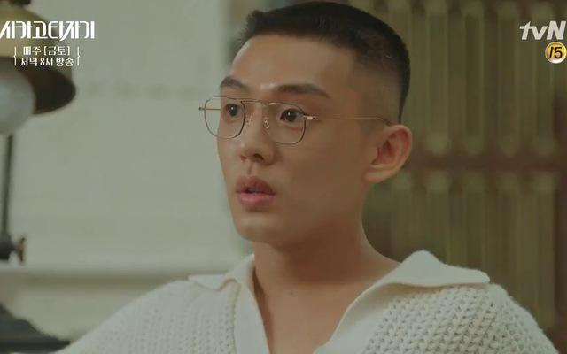 Yoo Jin Oh hớn hở vì được gặp lại Jeon Seol ở nhà Han Se Joo