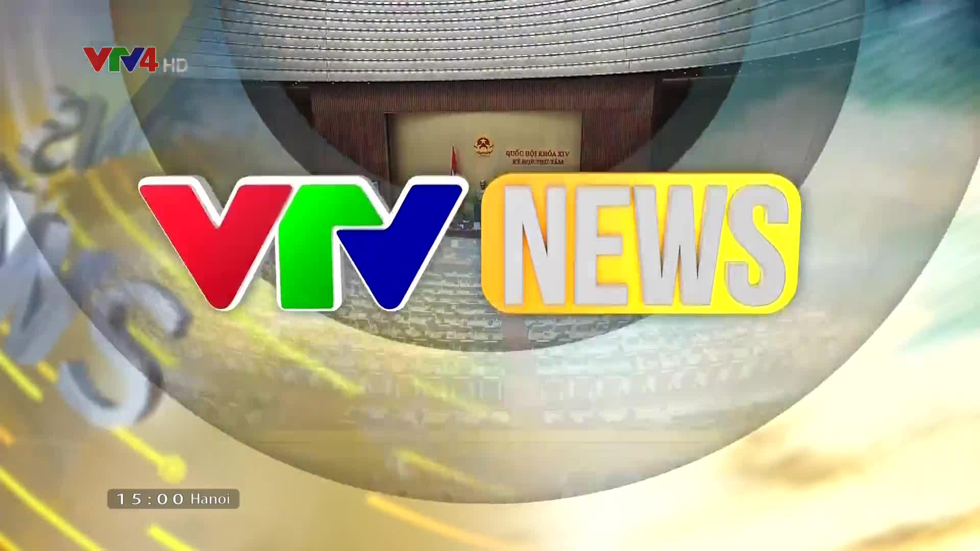 News 3 PM - 10/21/2019