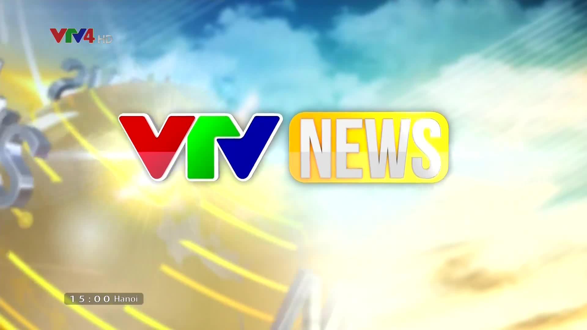 News 3 PM - 12/07/2019