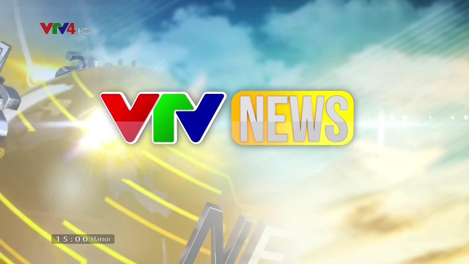 News 3 PM - 5/30/2019