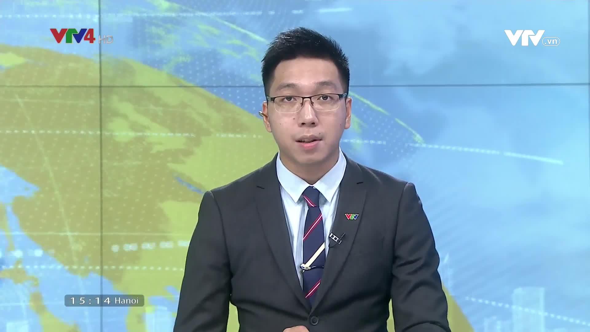 News 3 PM - 7/16/2019