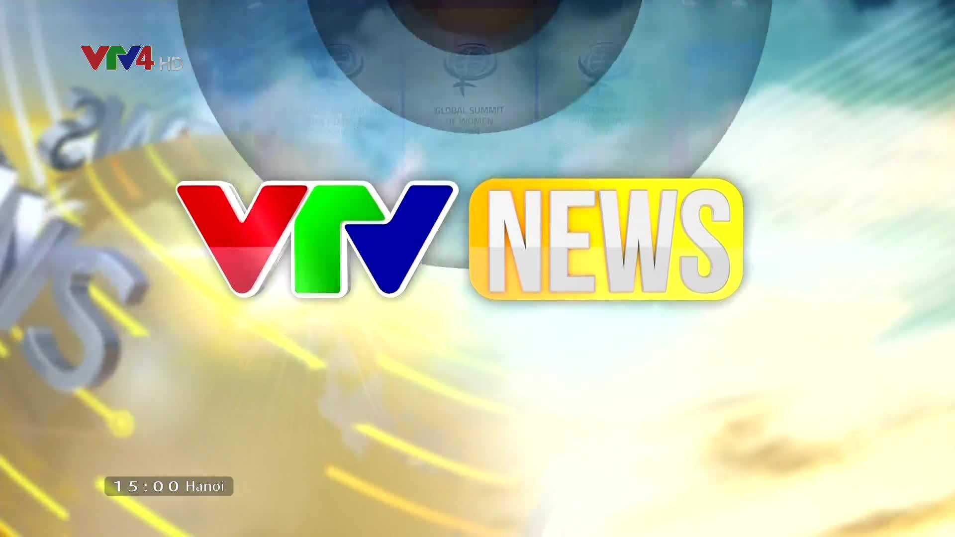 News 3 PM - 7/05/2019