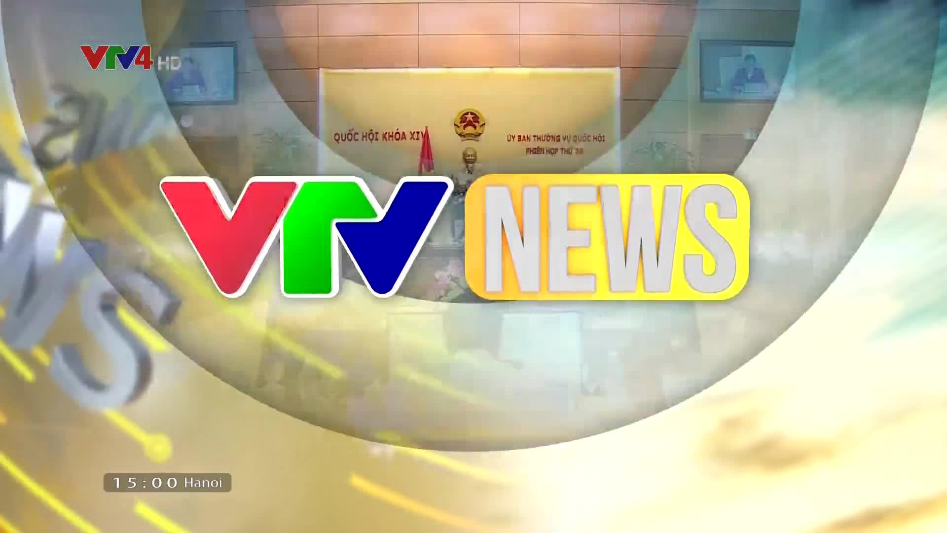 News 3 PM - 8/14/2019