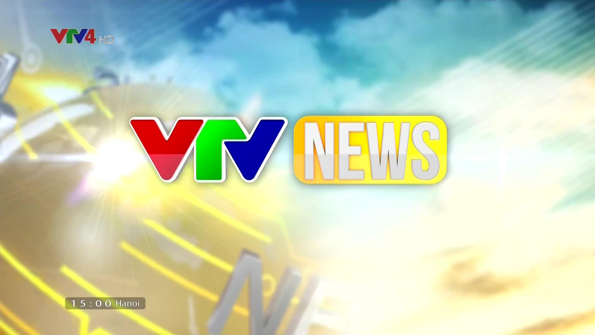 News 3 PM - 01/16/2020