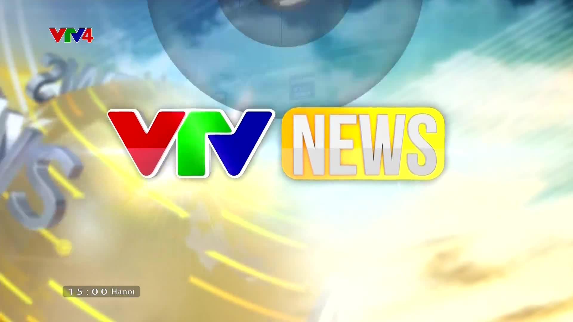 News 3 PM - 01/04/2020