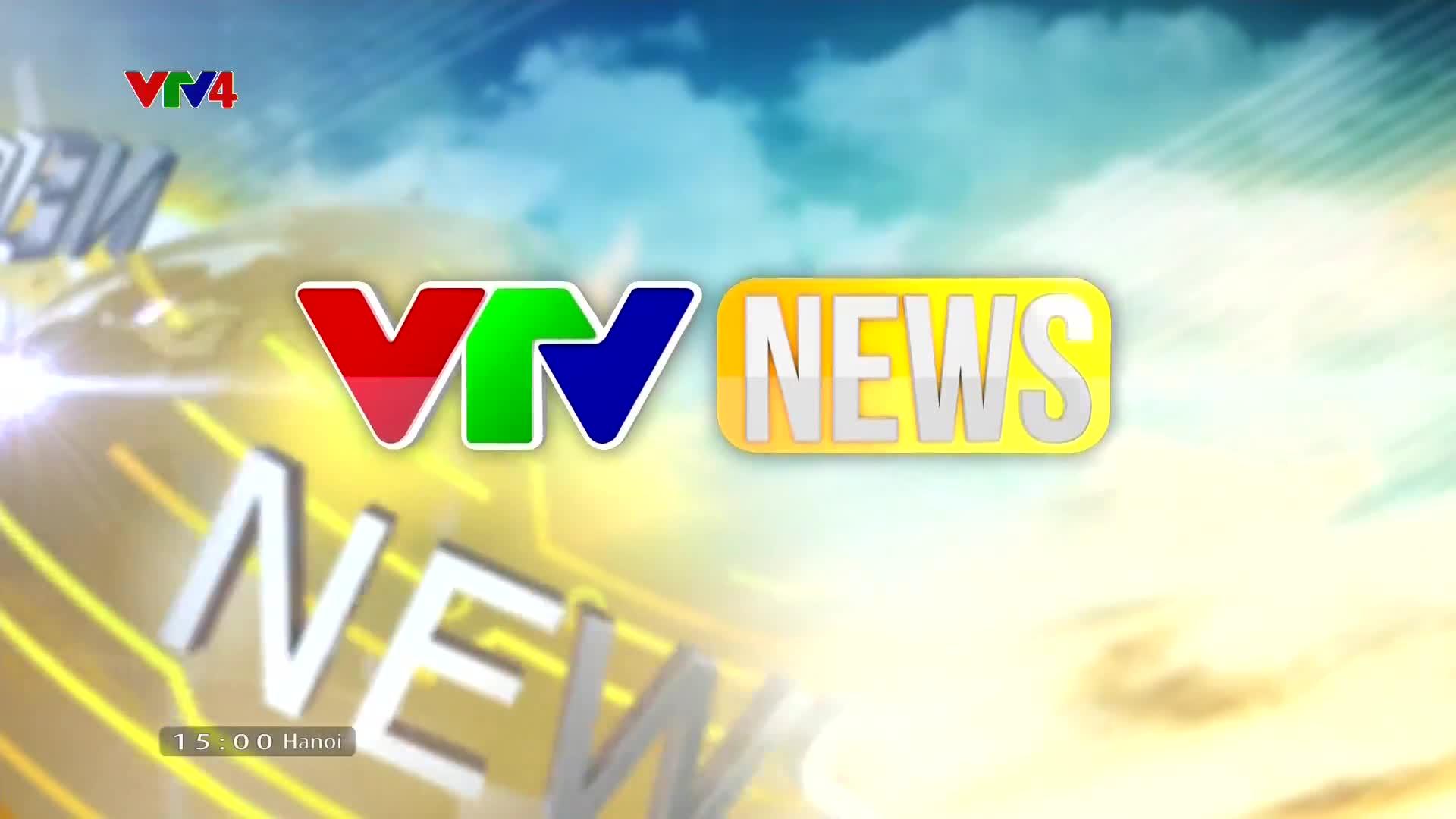 News 3 PM - 01/07/2020