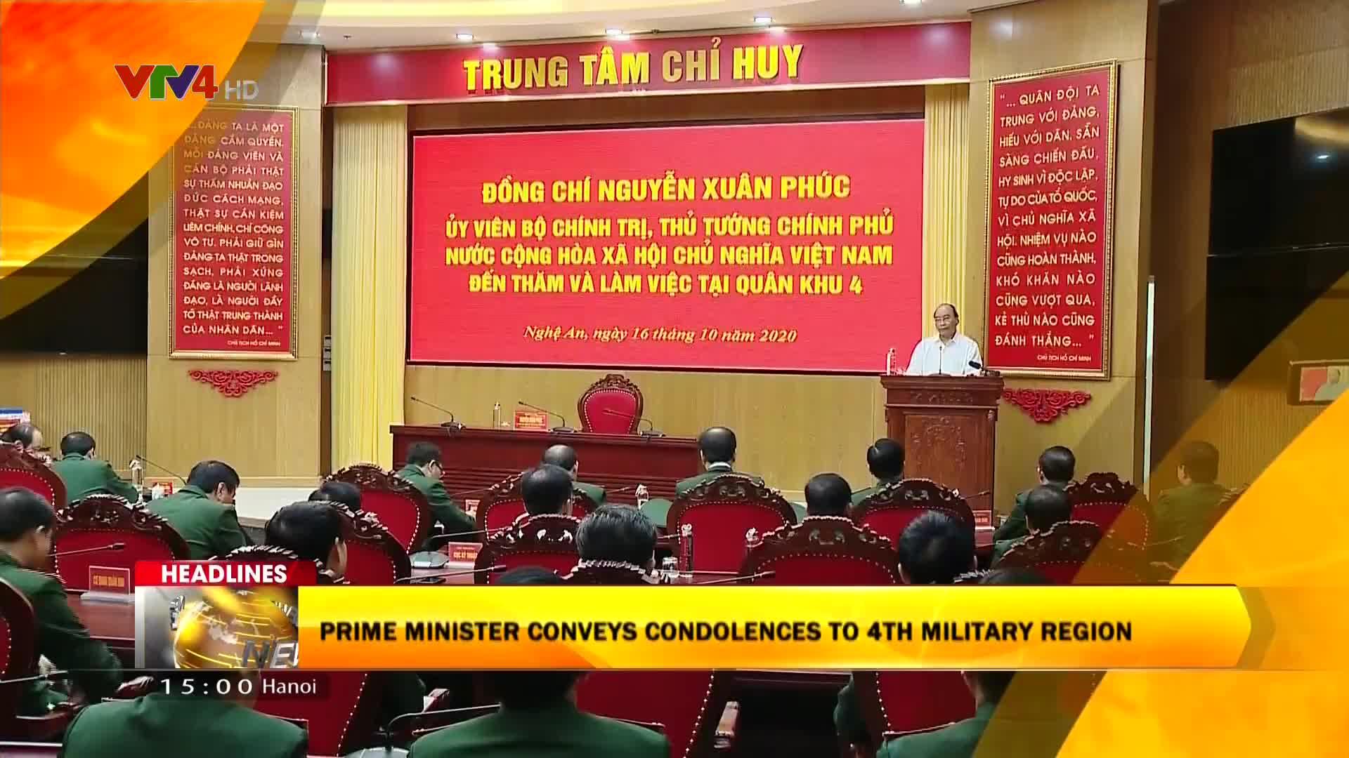 News 3 PM - 10/16/2020