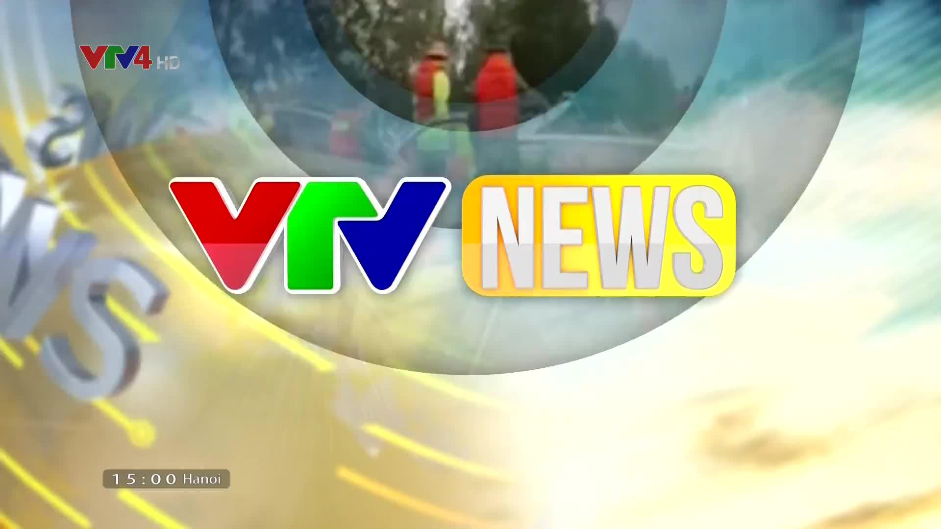 News 3 PM - 10/19/2020