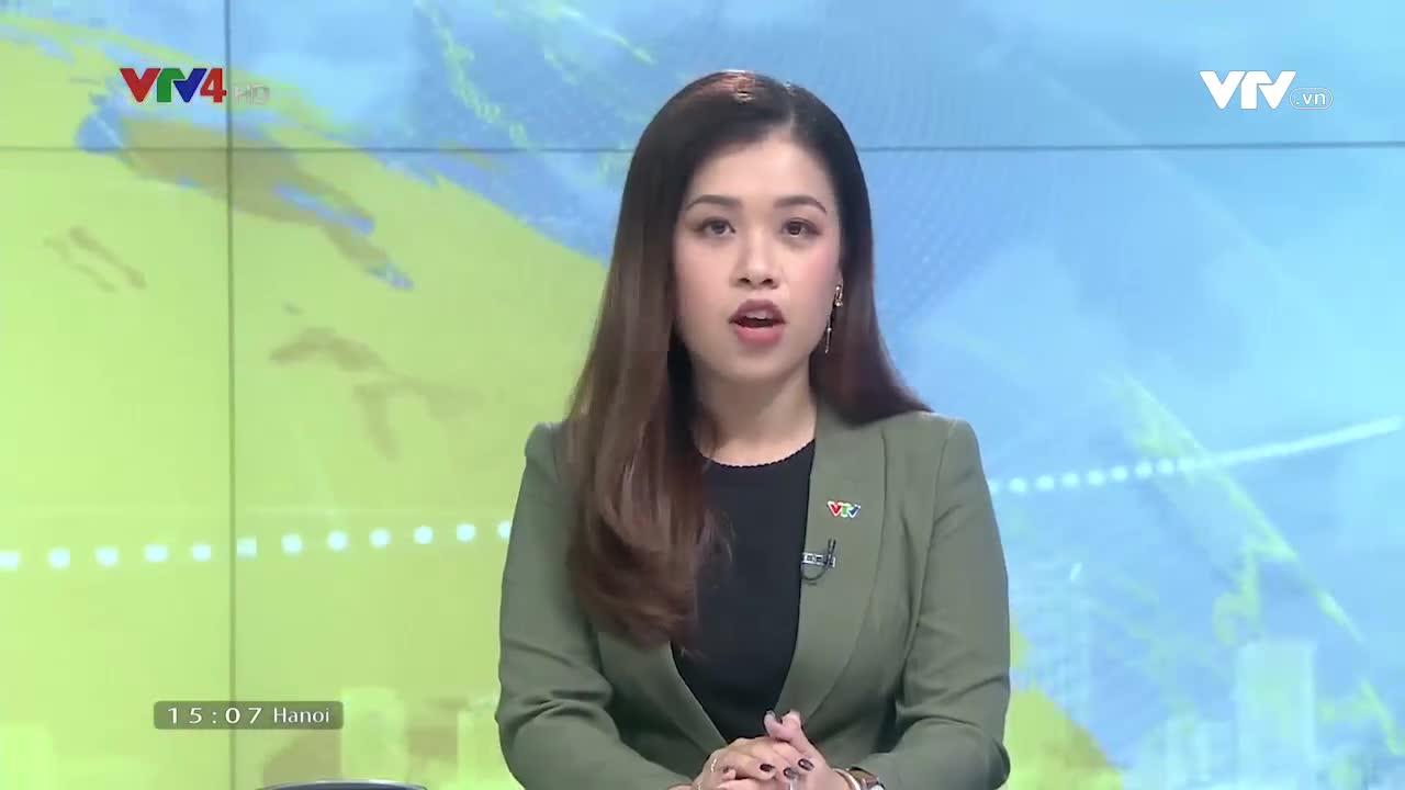 News 3 PM - 02/11/2020