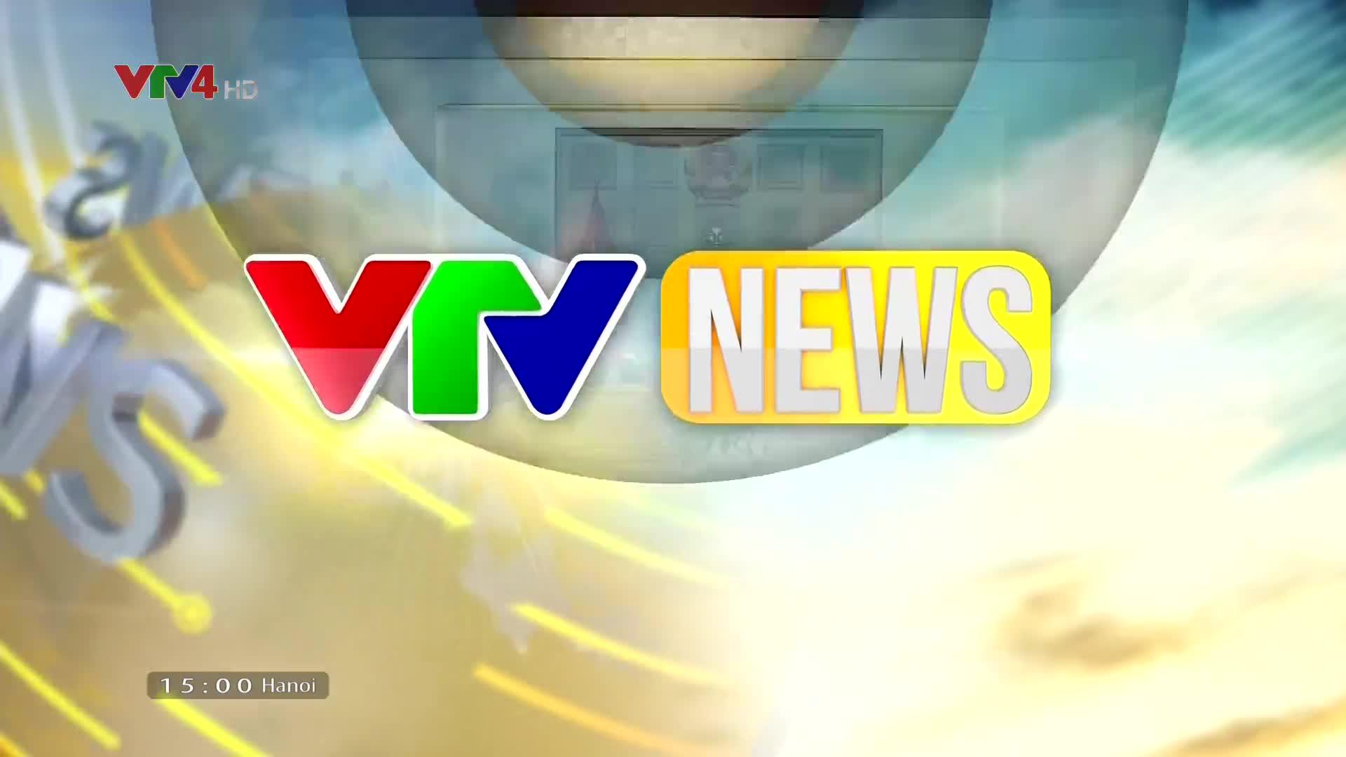 News 3 PM - 3/17/2020