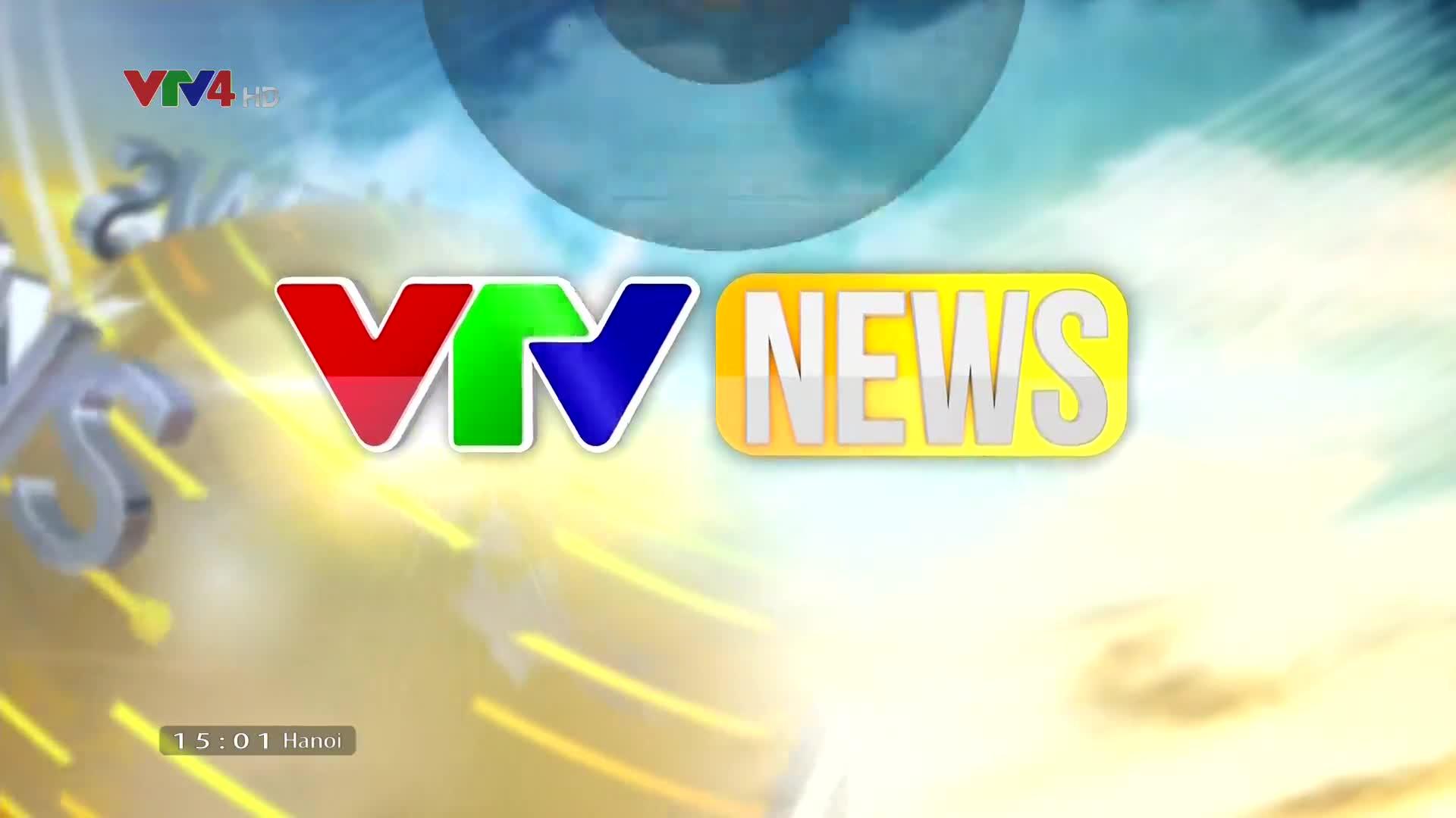 News 3 PM - 2/18/2020