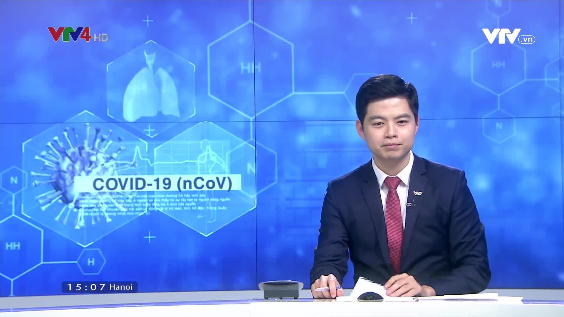 News 3 PM - 02/22/2020