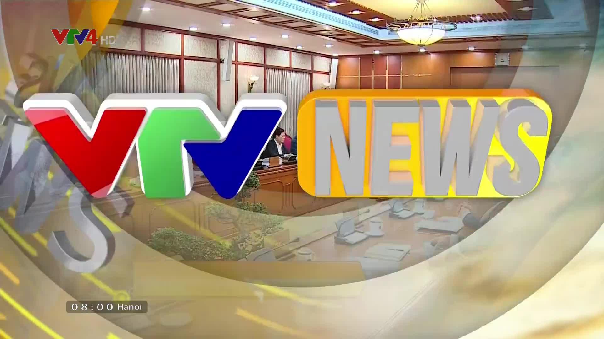 News 8 AM - 3/21/2020