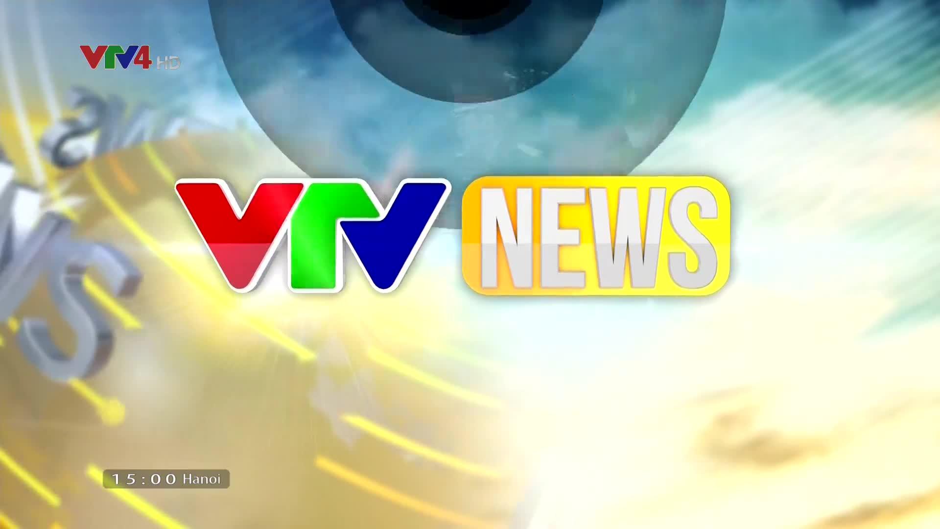 News 3 PM - 5/14/2020