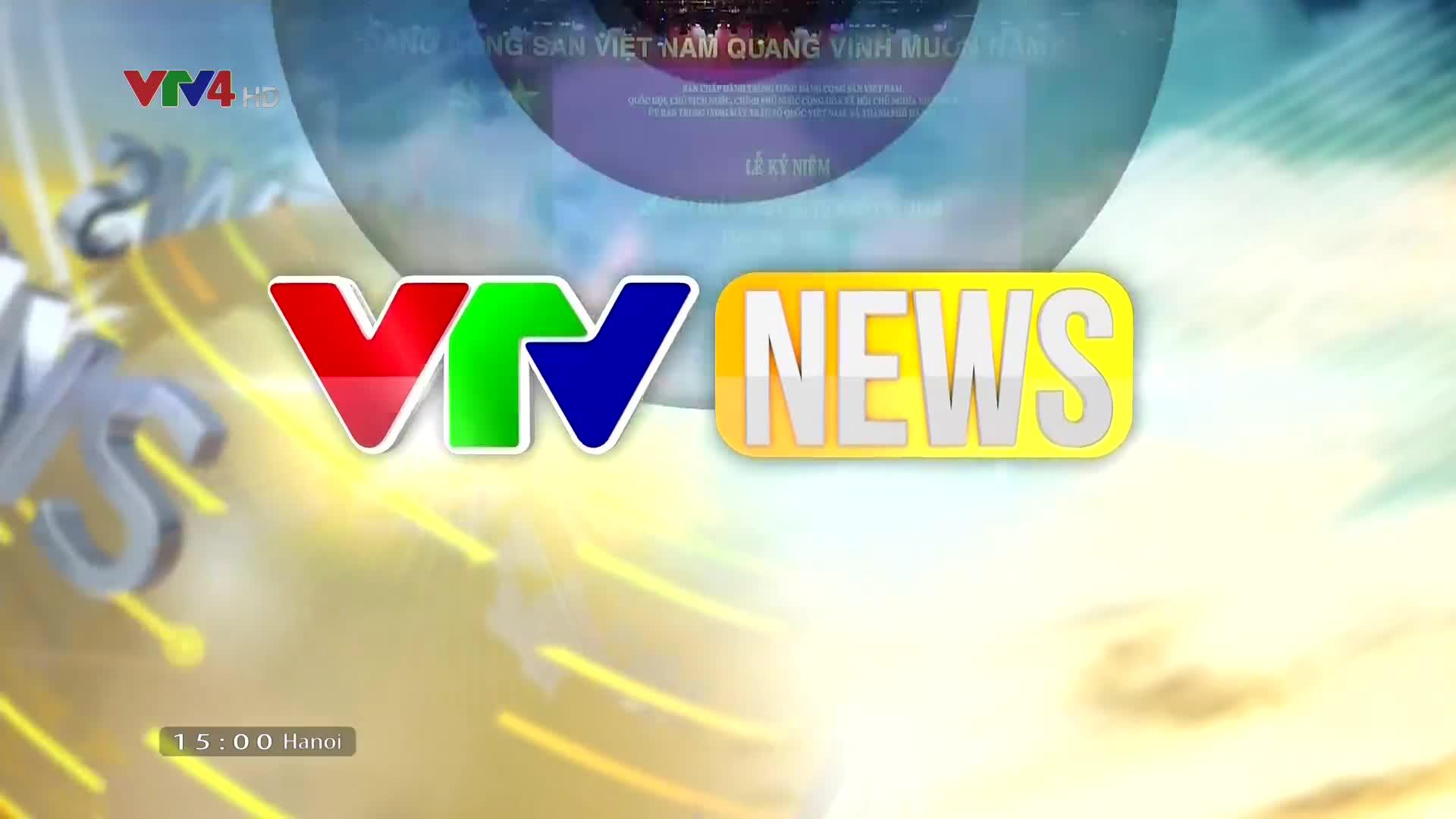 News 3 PM - 5/18/2020