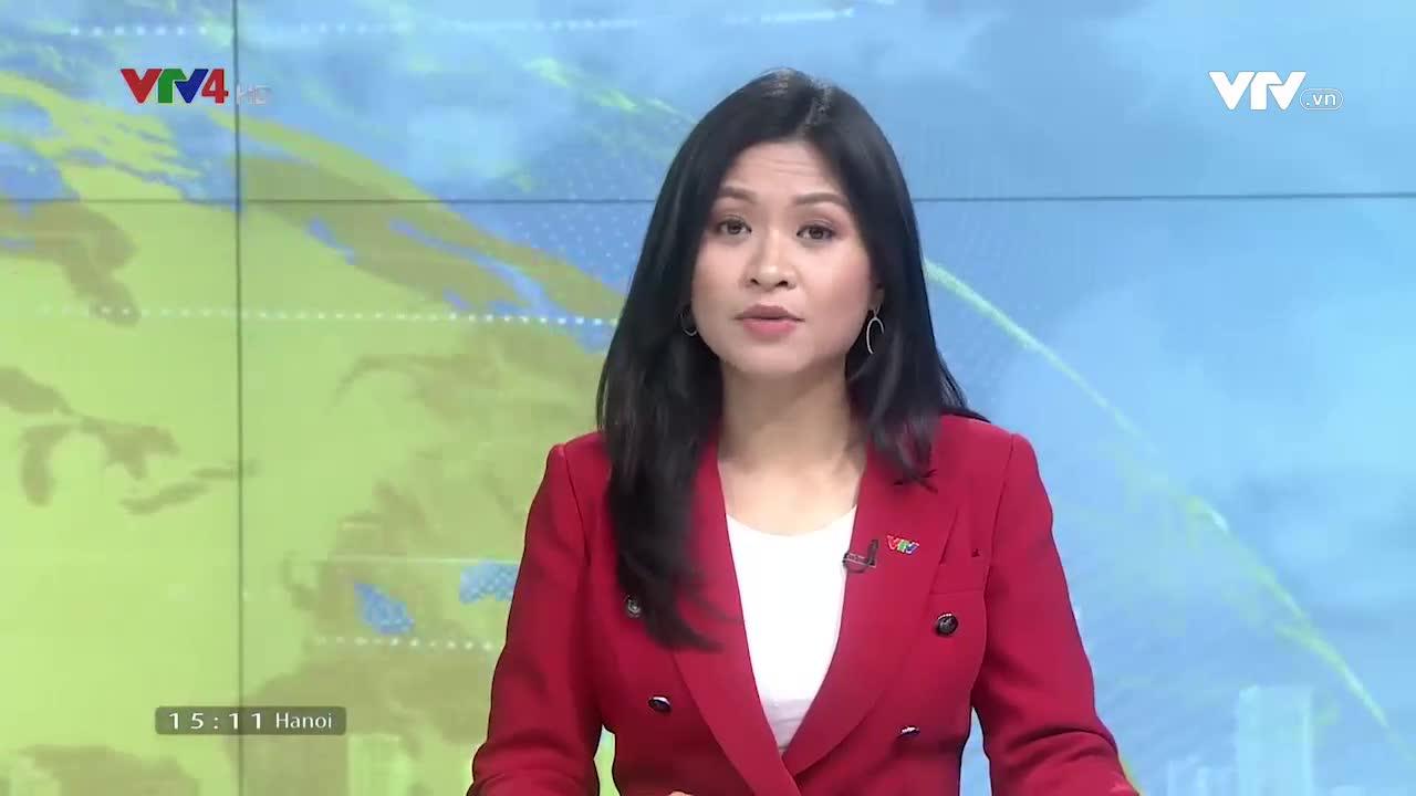 News 3 PM - 5/19/2020