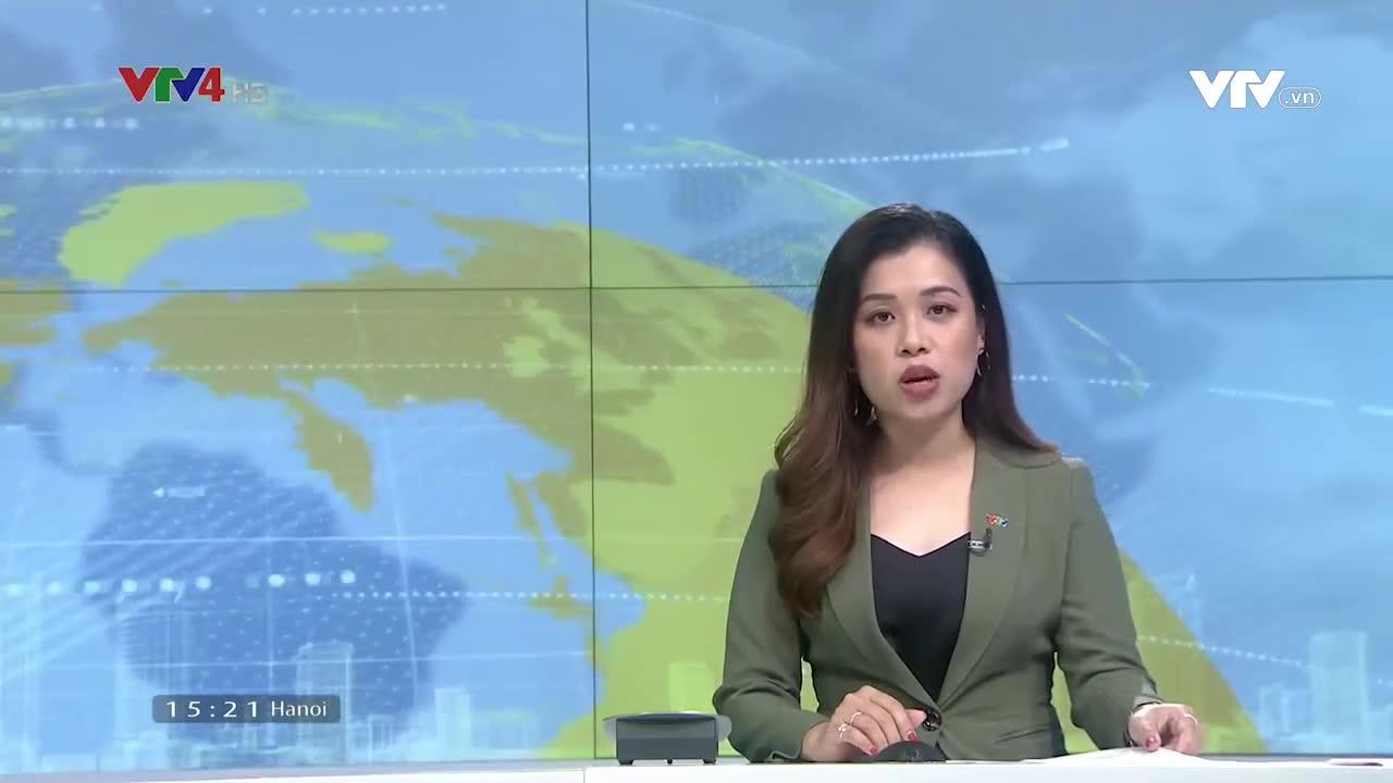 News 3 PM - 5/29/2020