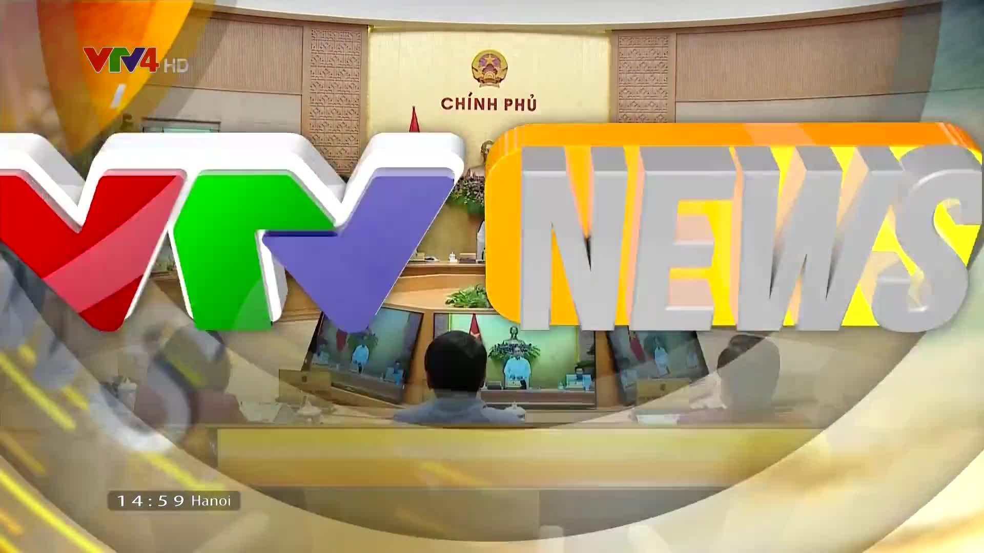 News 3 PM - 6/02/2020