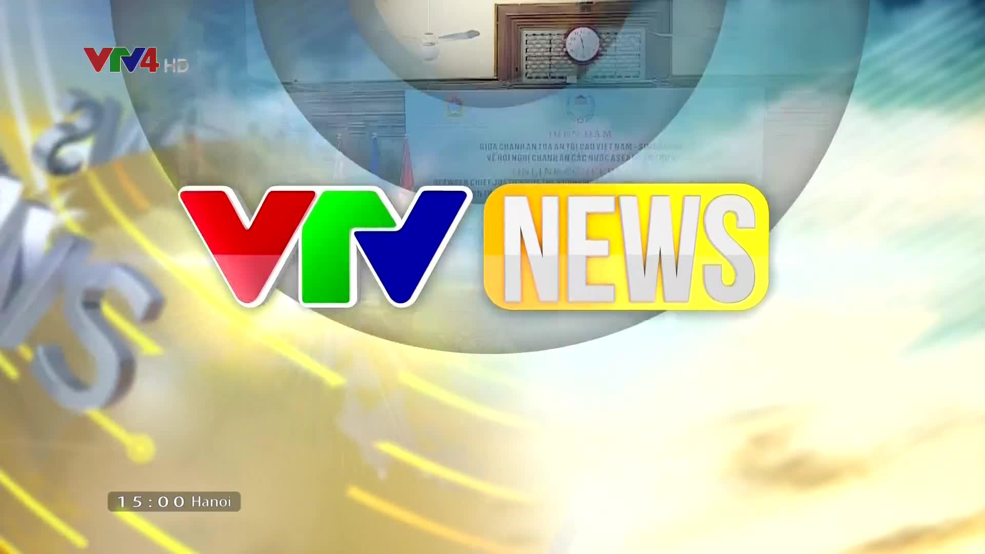 News 3 PM - 6/25/2020