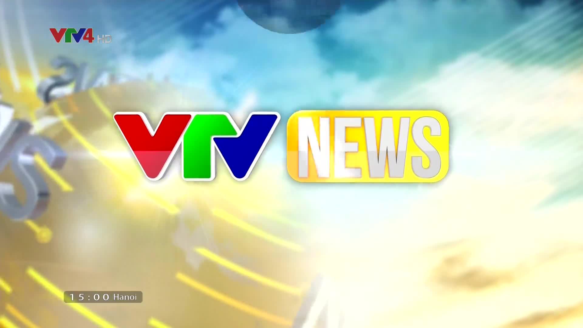 News 3 PM - 6/26/2020
