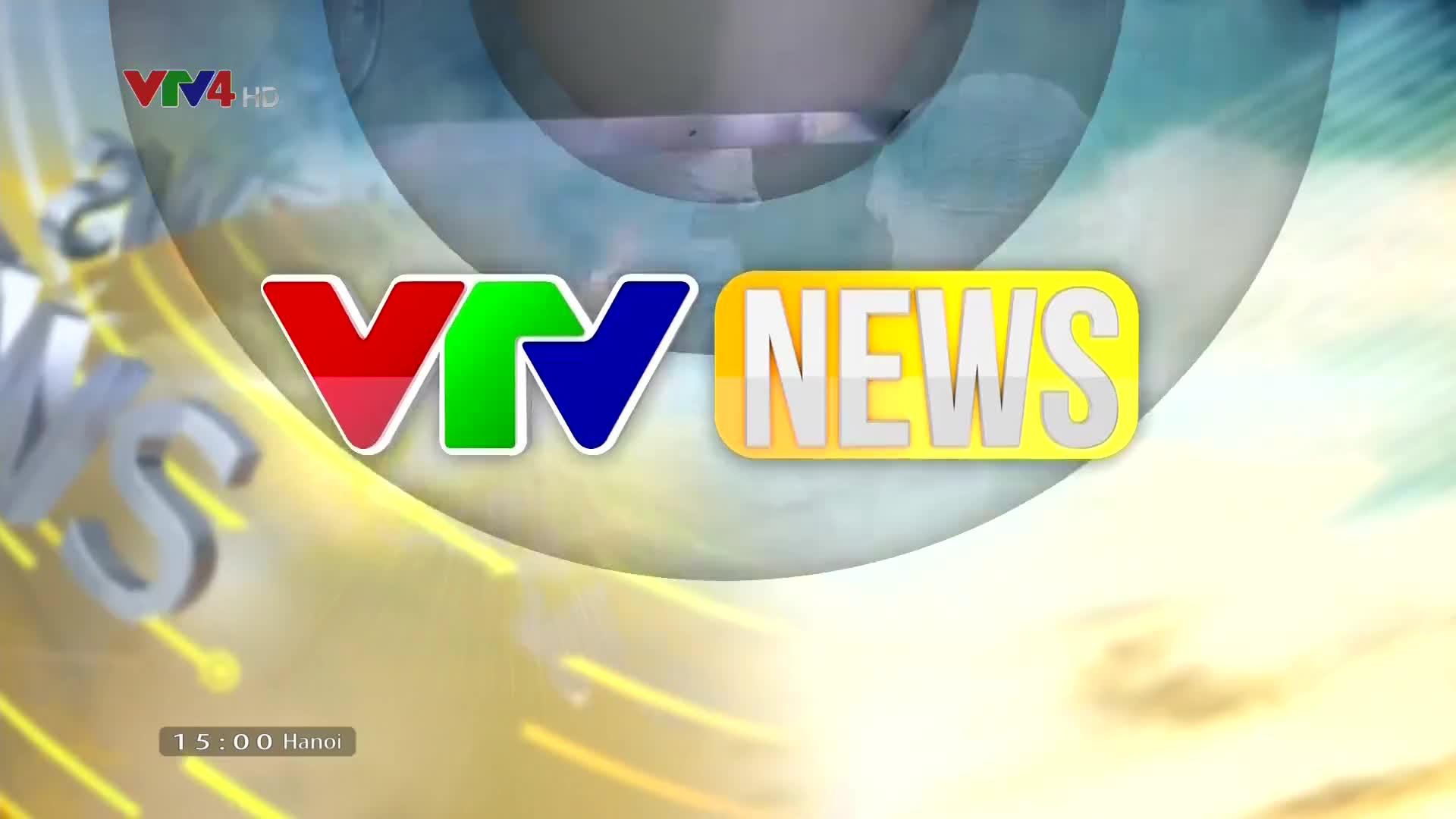 News 3 PM - 7/23/2020