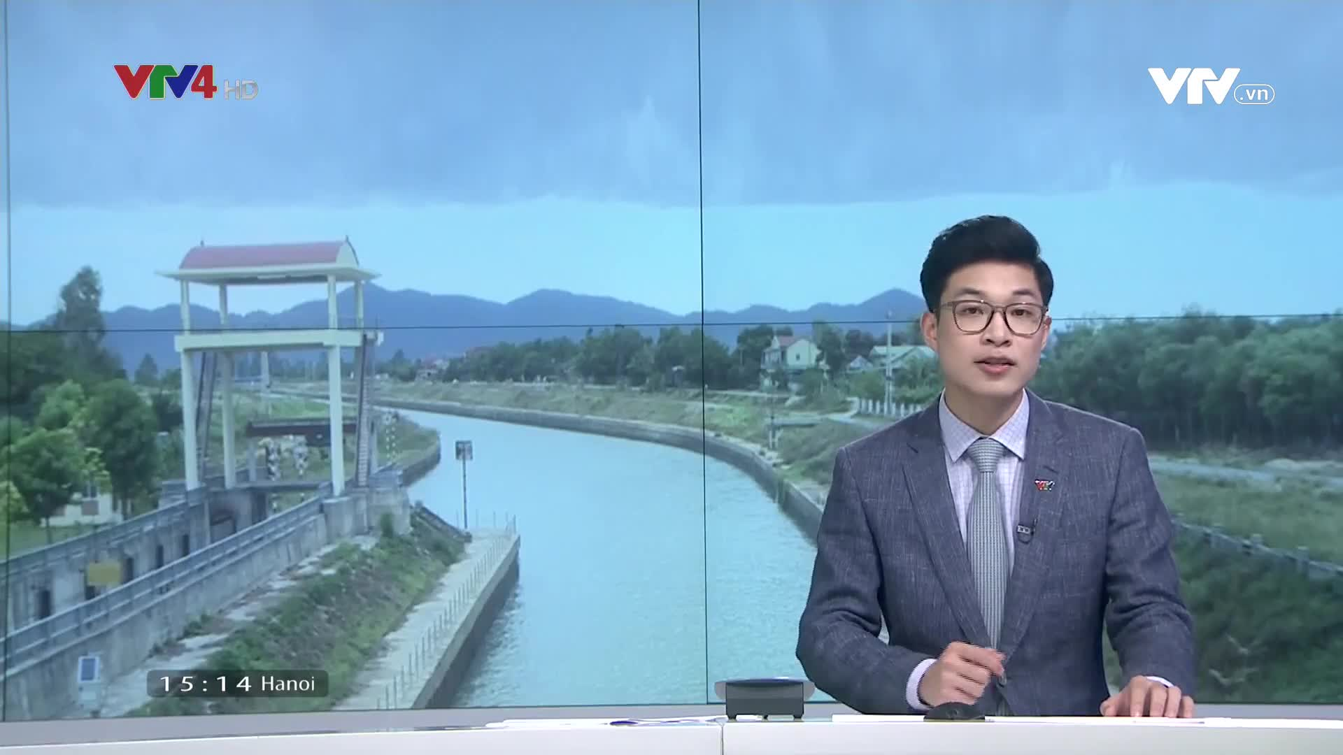 News 3 PM - 7/28/2020