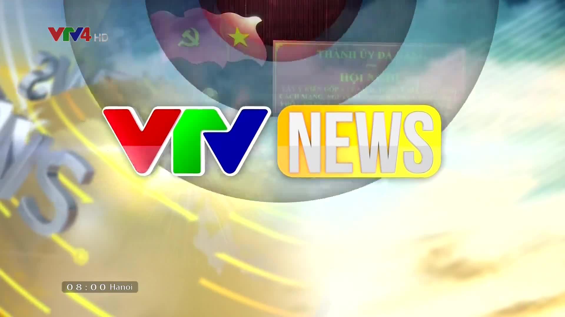 News 8 AM - 7/04/2020