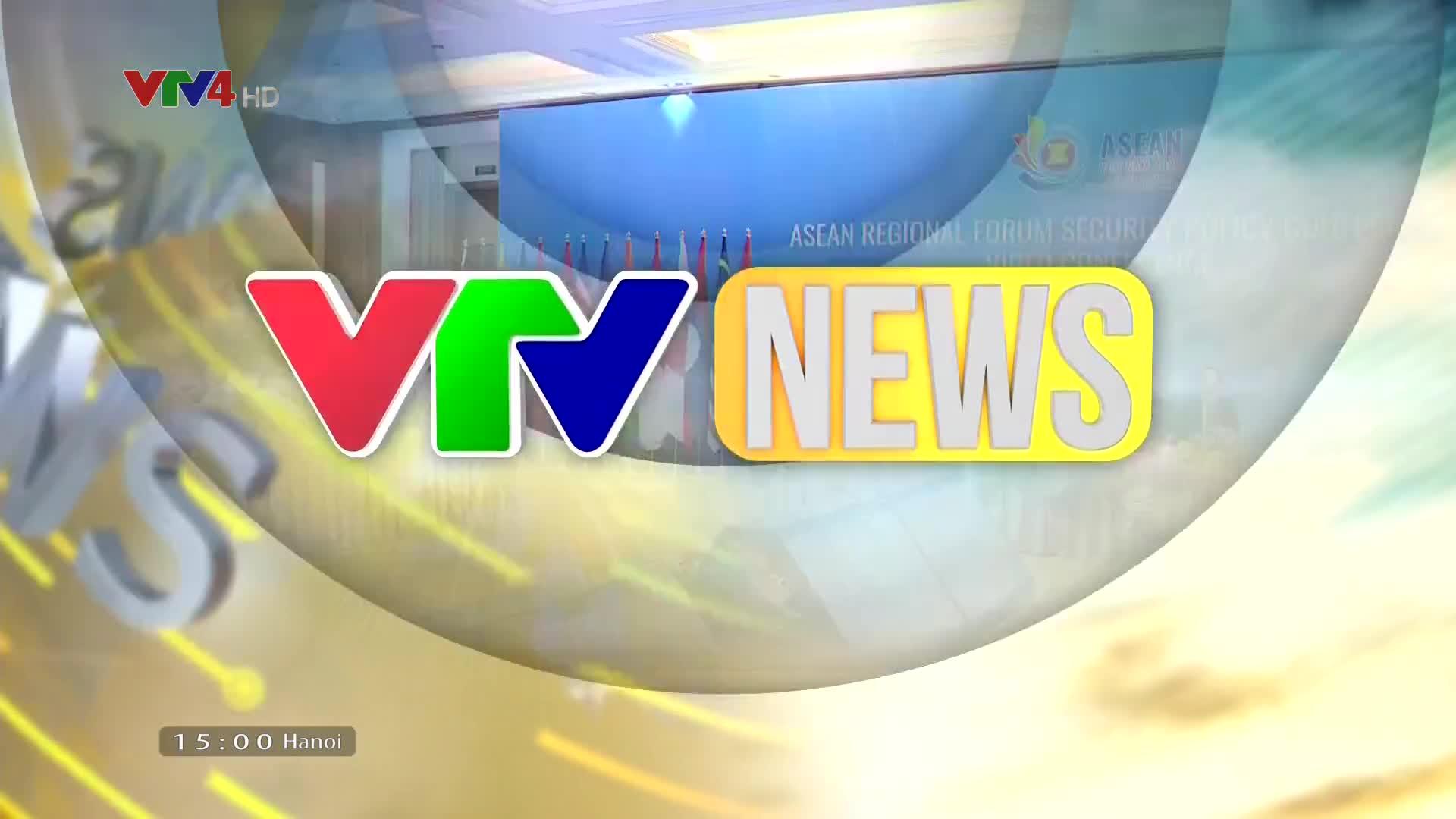 News 3 PM - 7/08/2020