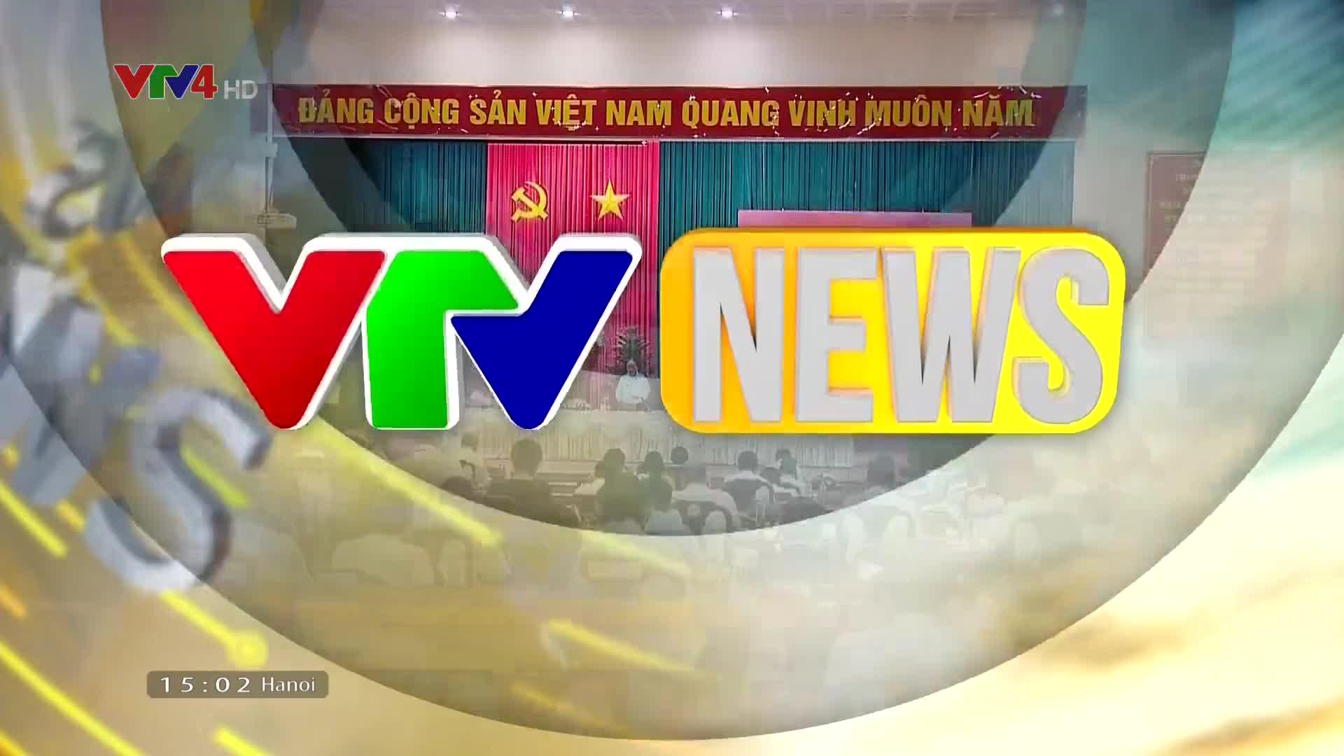 News 3 PM - 8/01/2020