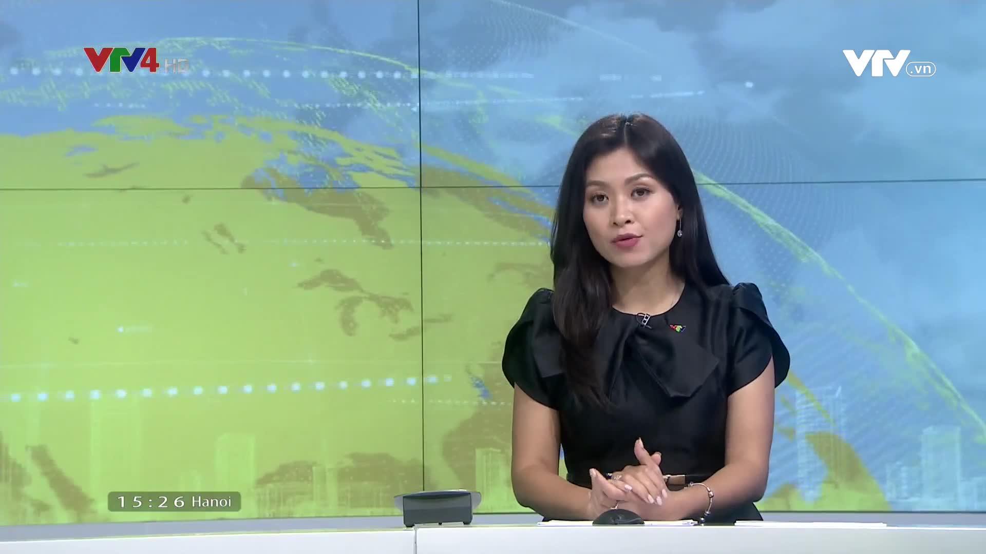 News 3 PM - 8/11/2020