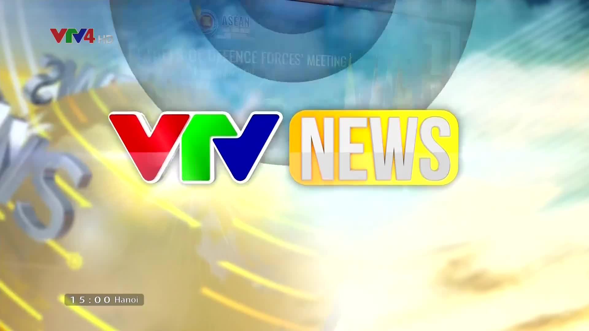 News 3 PM - 9/24/2020