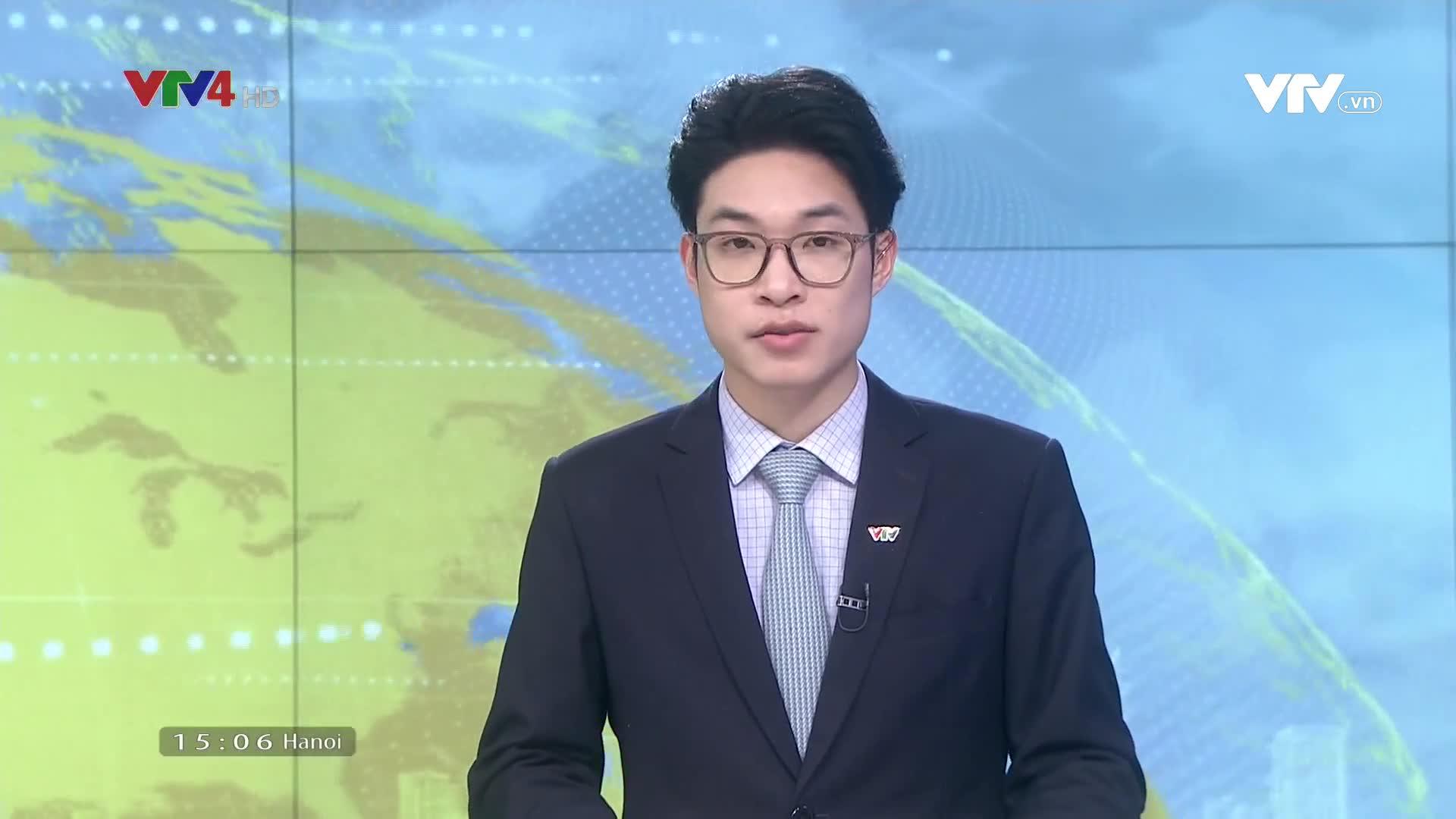 News 3 PM - 01/18/2021