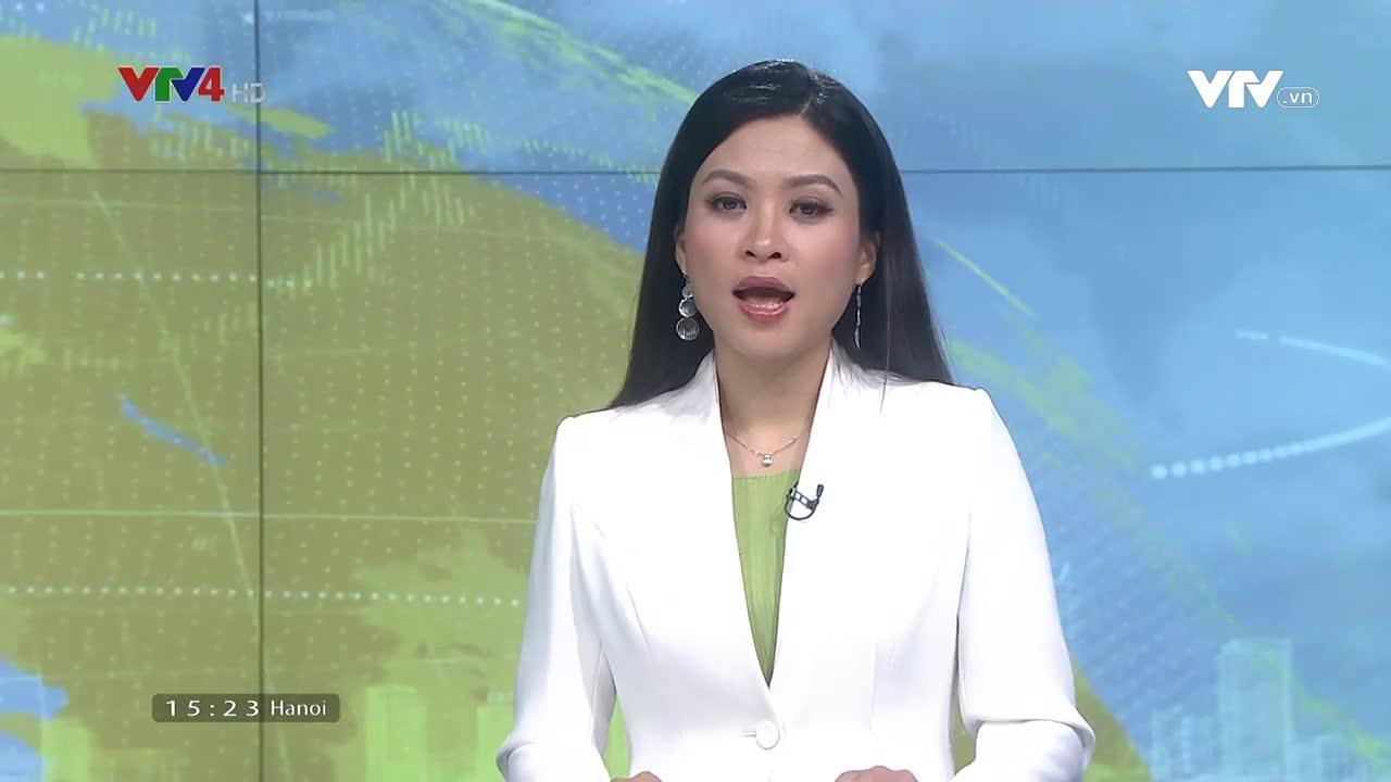 News 3 PM - 10/12/2021