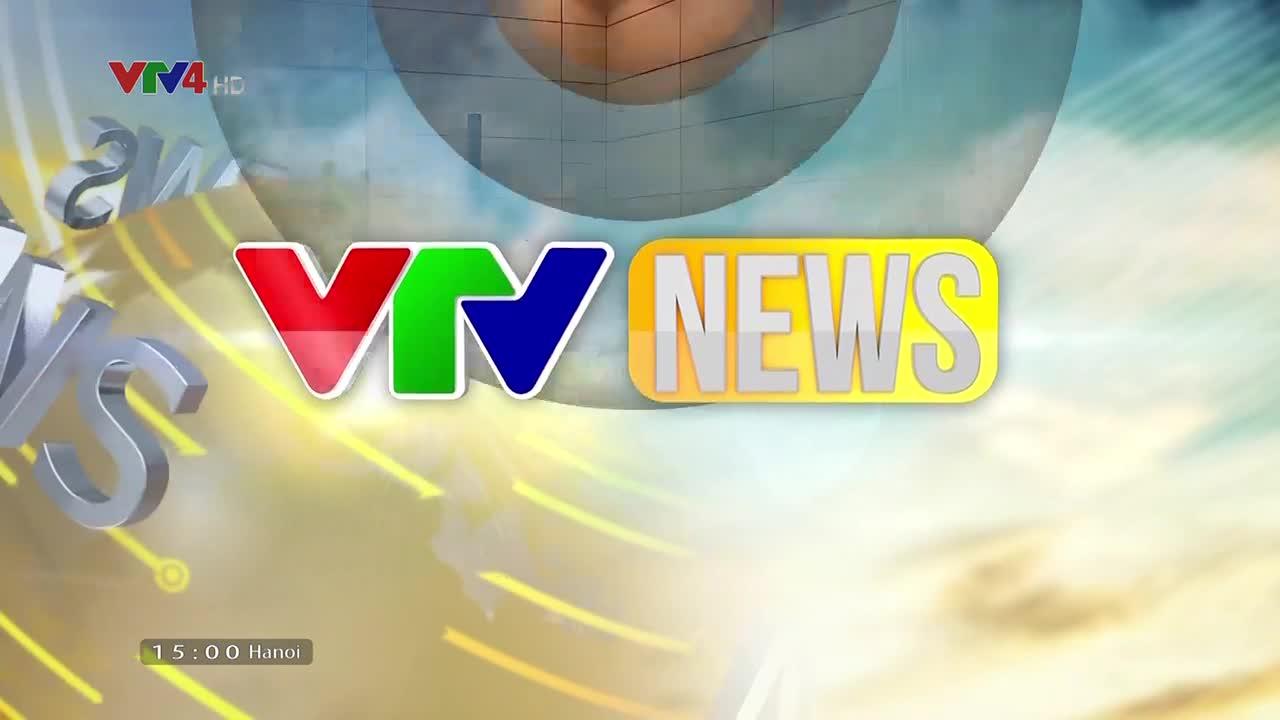 News 3 PM - 10/22/2021