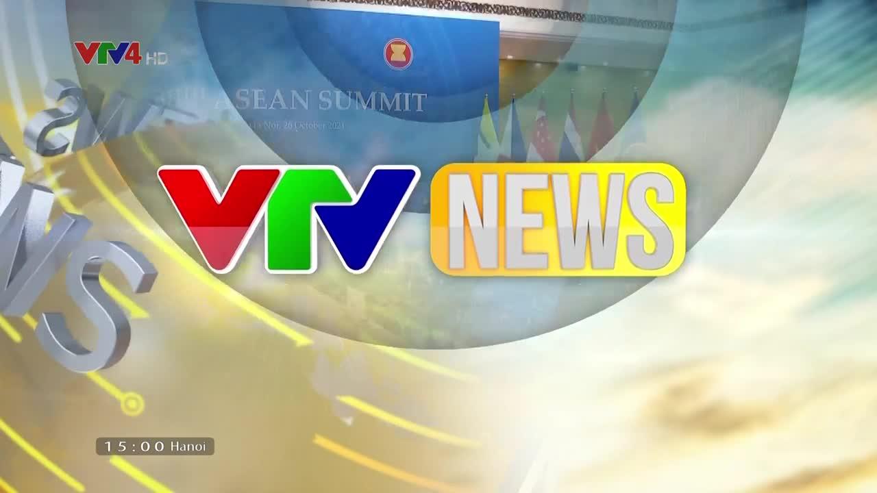 News 3 PM - 10/26/2021