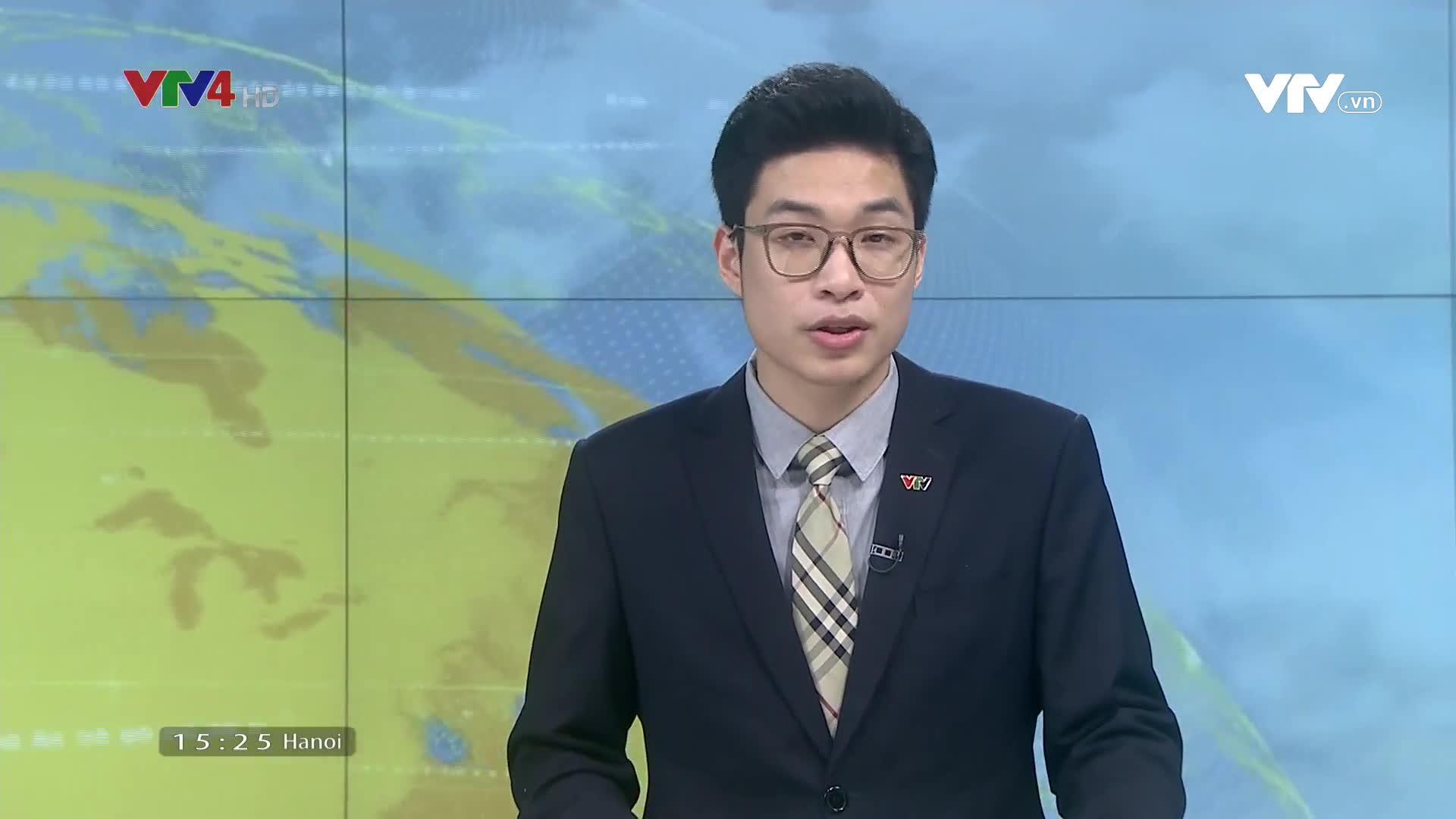 News 3 PM - 01/3/2021