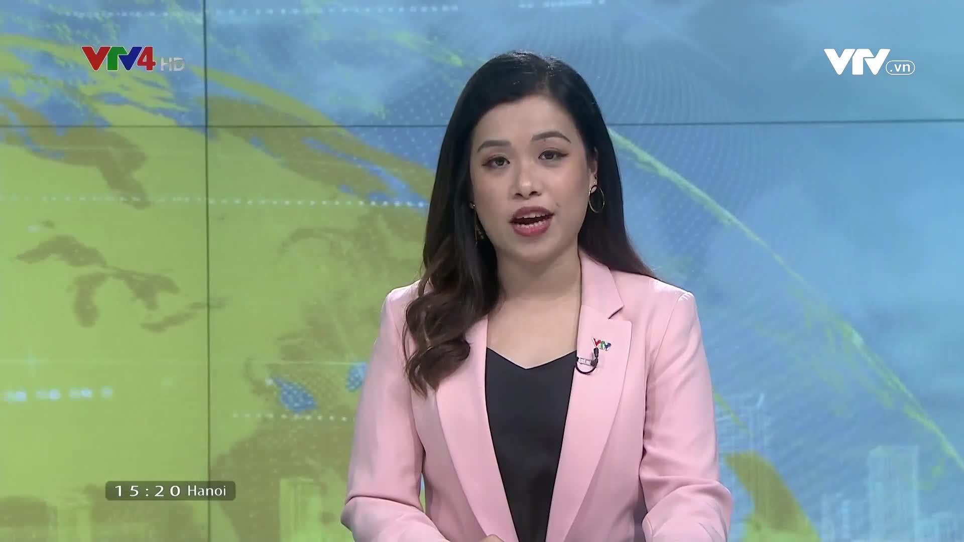 News 3 PM - 5/04/2021