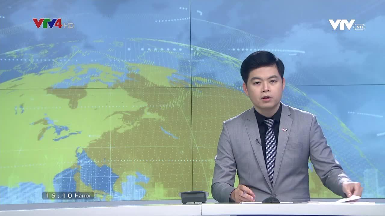 News 3 PM - 6/16/2021