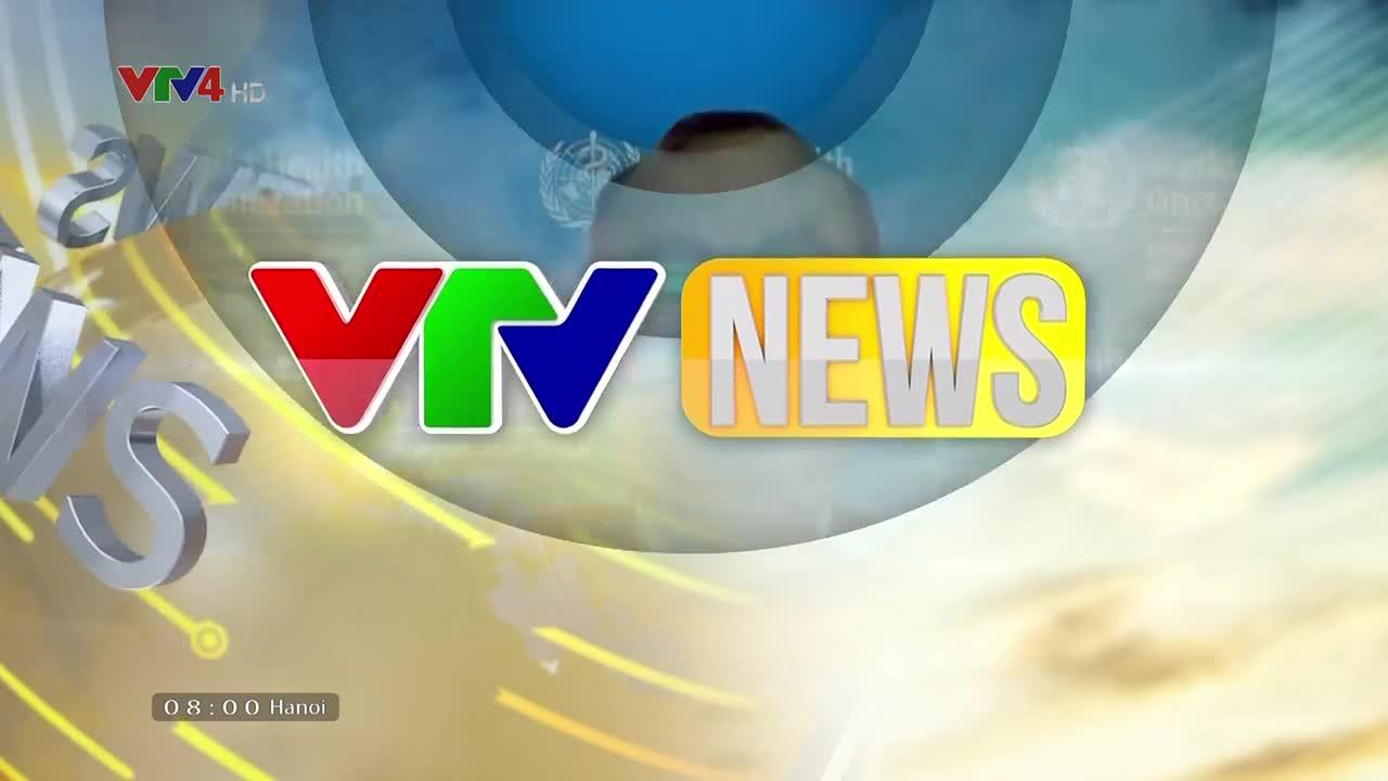 News 8 AM - 7/13/2021