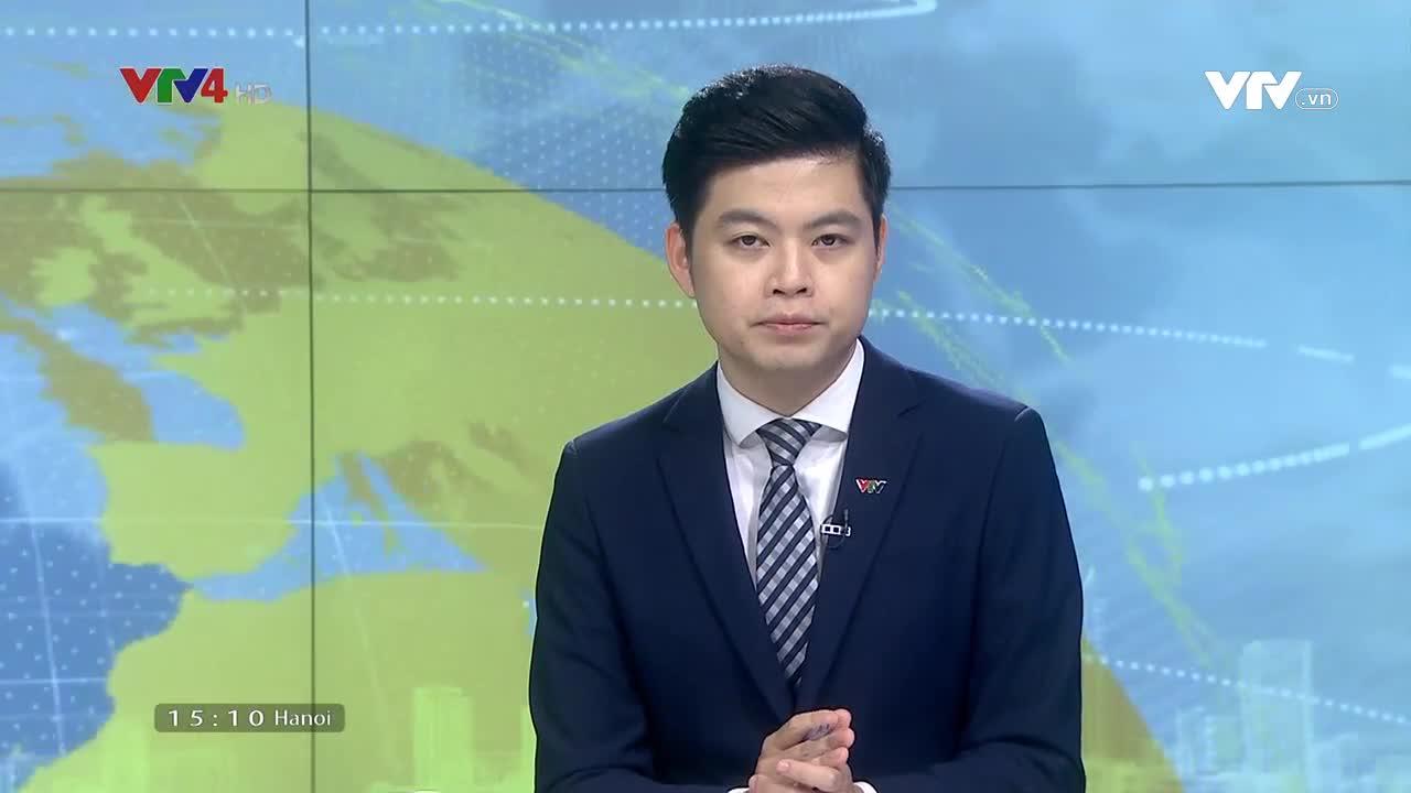 News 3 PM - 7/16/2021
