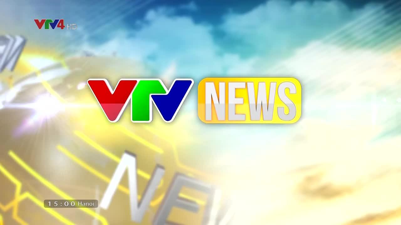 News 3 PM - 7/21/2021