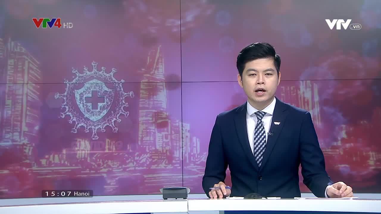 News 3 PM - 7/23/2021