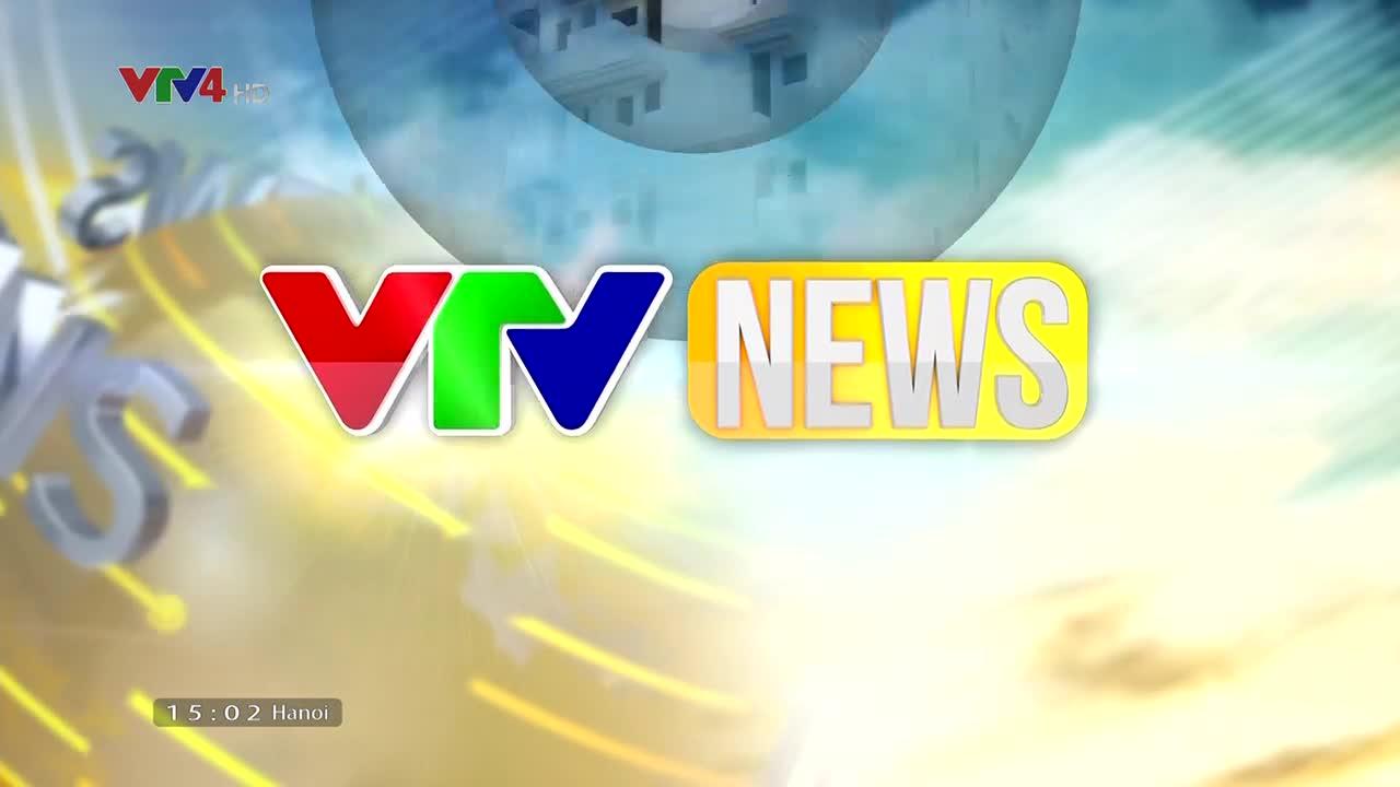 News 3 PM - 7/09/2021